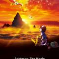 PokemonMovie20Poster.png