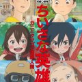 Ponoc Short Films Theatre. Volume 1 - Modest Heroes