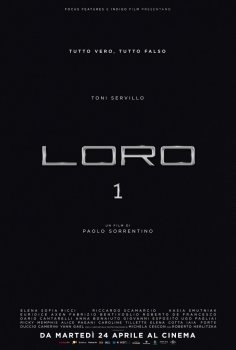 Loro-1-poster-716x1024.jpg