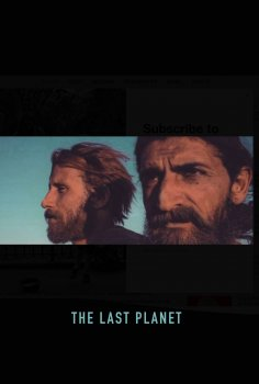 The Last Planet