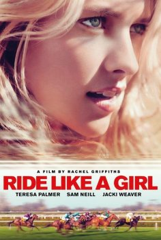 Ride Like a Girl