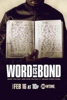 Word Is Bond