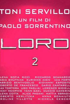 Loro2.jpg