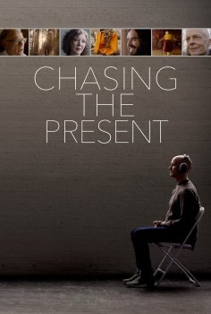 Chasing the Present