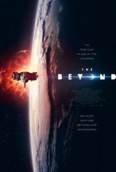 The Beyond (2018)
