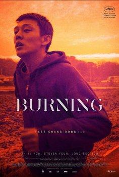 Burning