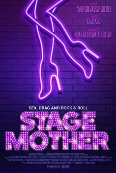 stagemother.jpg