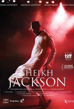 sheikh-jackson.jpg