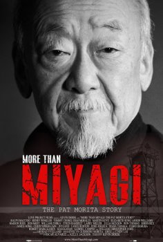 Miyagi Poster