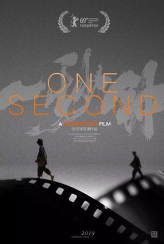 One Second - Official Poster