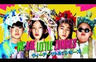 We Are Little Zombies - Official U.S. Trailer - Oscilloscope Laboratories HD