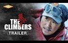 THE CLIMBERS (2019) Official Trailer | Wu Jing, Jackie Chan, Zhang ZiYi