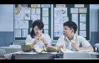 First trailer for Anthony Chen's Toronto Platform world premiere 'Wet Season' (exclusive)