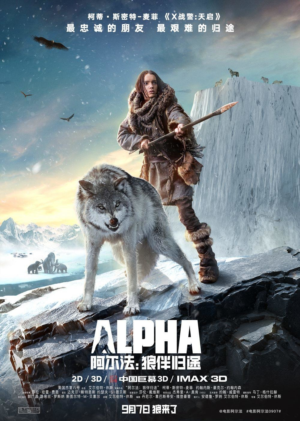 Alpha Blue Movie alpha - available as a download or stream?